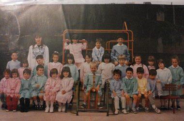 Anno scolastico 95 96 Cologno al Serio