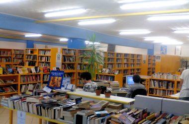 Biblioteca comunale di Rovetta