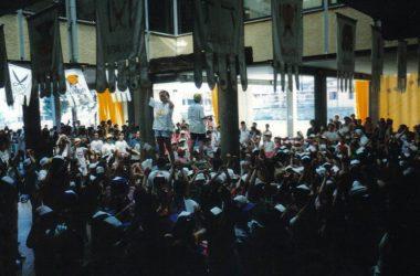 Pozzo Oratorio nel 1995 Cologno al Serio
