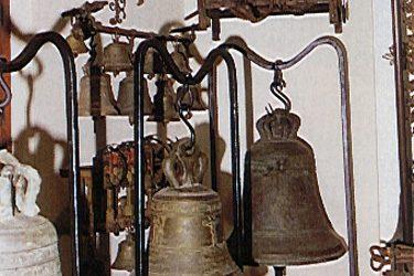 Campane Museo San Lorenzo - Zogno
