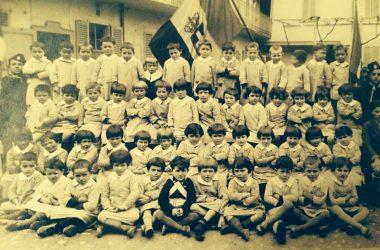 Classe 1931 Osio Sotto