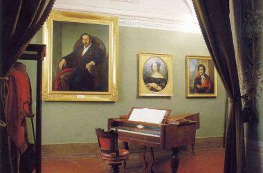 Immagini Il Museo Donizettiano - Bergamo