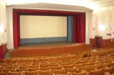 Interno Cinema al Parco Gandino