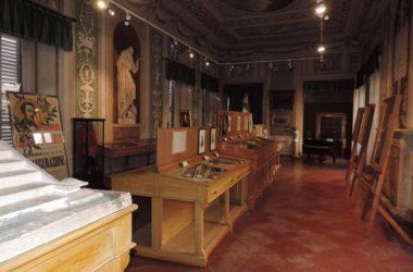 Interno Il Museo Donizettiano - Bergamo